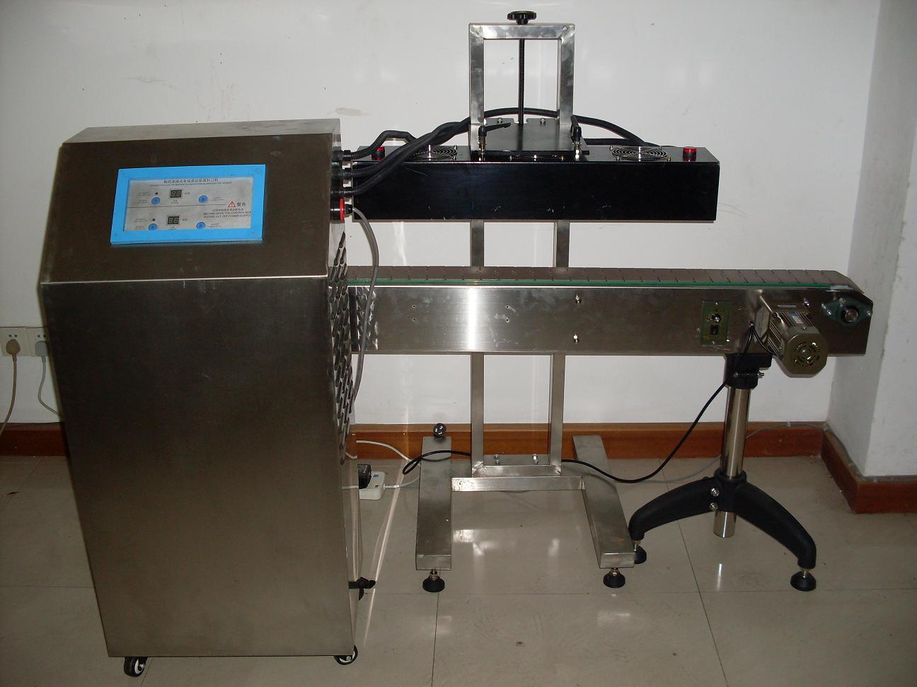 链板式全自动电磁感应铝箔封口机